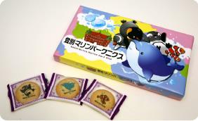 登別マリンパークニクス限定クッキー 486円(税込)